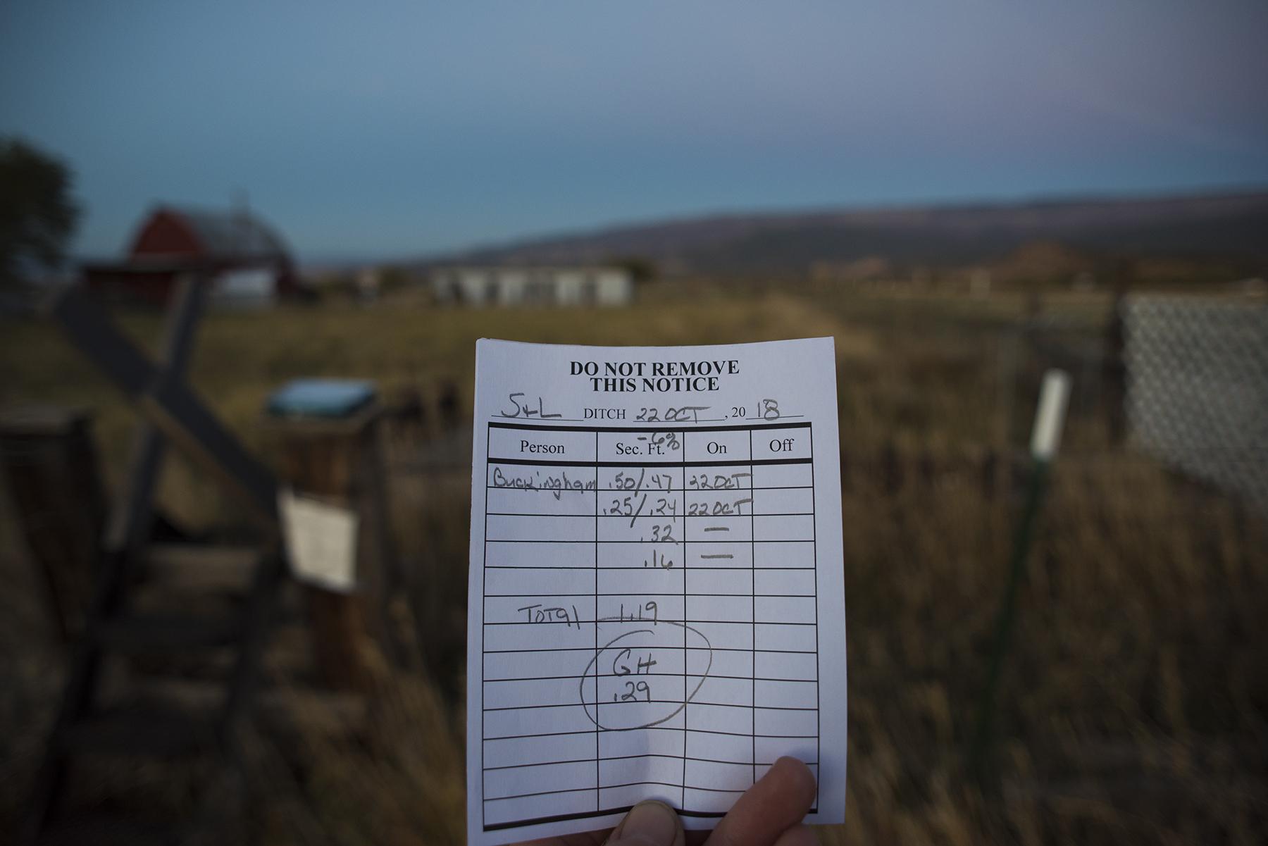 QF Irrigation 12 sml